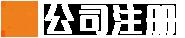 nba录像直播直播屋企业服务网